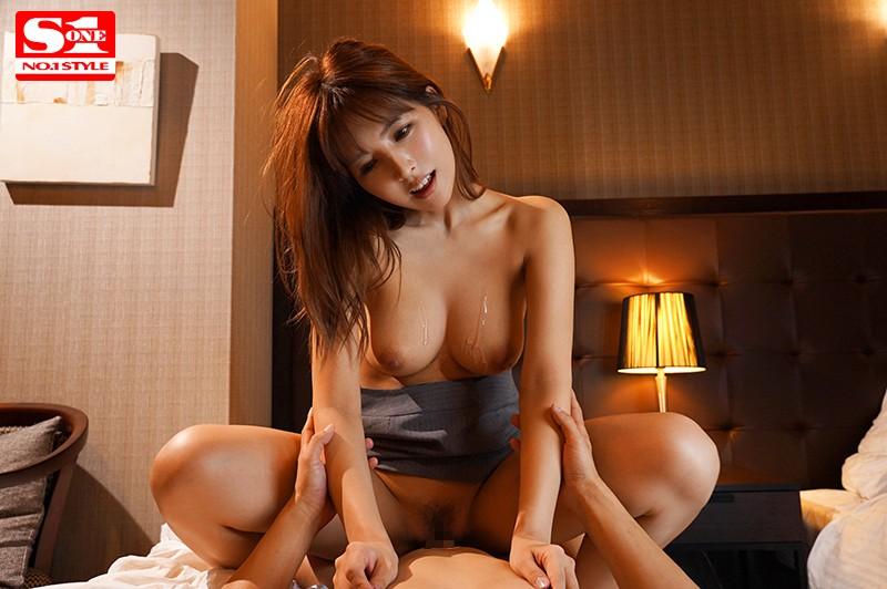 cô trưởng phòng xinh đẹp Yua Mikami